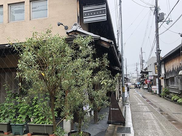 kokochi 雨の日クーポン